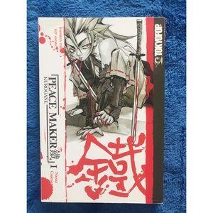 🔥Peace Maker Kurogane Vol 1 | Manga